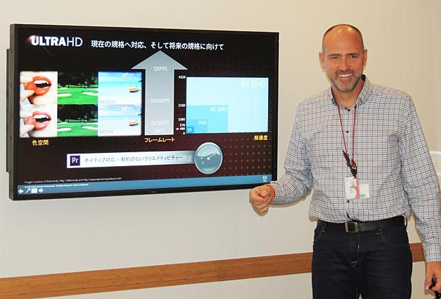 AdobeではUltra HDのRec2020と現行のRec709の違いについて調査・把握をしており、規格の移行期間にもしっかり対応する考えだ