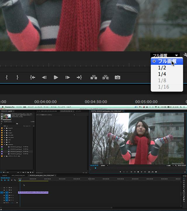 図8、9 ハイスピードカメラの代名詞、PhantomのRAW素材(Phantom Cine)にネイティブ対応。Phantom CineのGPUデベイヤーにも対応し、フル解像度でノーマル再生が可能(MacBook Pro LATE2012)