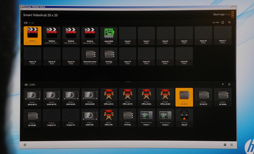 Smart Videohubのソフトウェアコントロールパネル。アイコンをクリックする簡単な操作で設定を変更できる