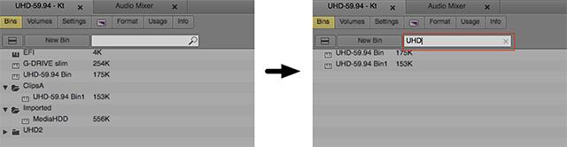 """図12 プロジェクトウィンドウに追加されたクイックフィルター。フィールドに """"UHD"""" と入力するとビン名に """"UHD"""" という文字を含むビンのみが残る"""