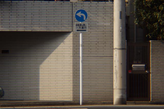 写真18 F2.8