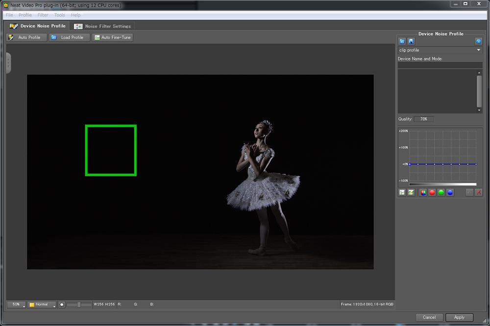 デノイズにはNeat Videoを使用。簡単な設定でハイライト部や暗部のノイズを除去