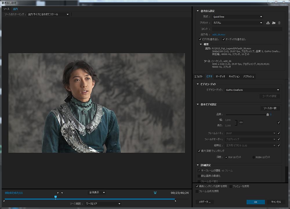 MediaEncoderから中間コーデックとしてGoPro CineFormが出力できるようになり、使い勝手が向上した
