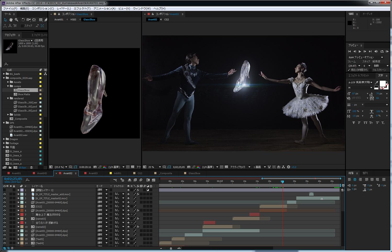 スタッフが作成した4KのCGも出力時にGoPro Cineformを採用。タイトル素材のガラスの靴は、3D CGで制作されたものをAfter Effects内でコンポジットした