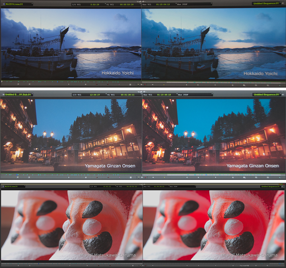 写真3〜5 ソースモニターの表示カラースペースをRec.2020(左)、レコードモニターの表示カラースペースをRec.709(右)にして同じクリップを表示した。右側のモニターは、色域外色のクリップによって、表示色がかなり変わってしまう
