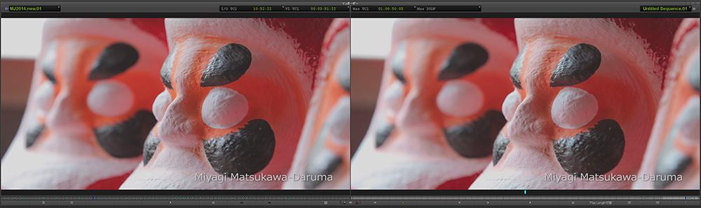 写真6 モニターの表示カラースペースはそのまま(左:Rec.2020、右:Rec.709)に、MCのカラーコレクションによって、視覚的に違和感がないように色変換を行ってみた