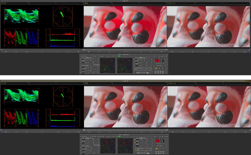 写真7、8 MCのスポットカラーコレクションによって、赤みが著しく異なる箇所の色を補正してみた。中央モニターが修正中のカット(上が修正前、下が修正後)