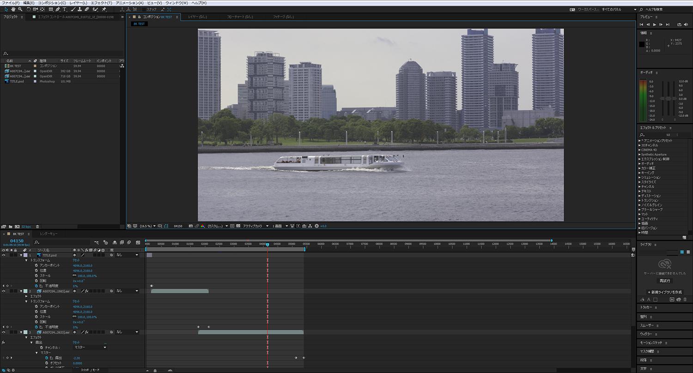 素材の読み込みも、タイムラインへの投入も問題なく、あっさり完了しました。エフェクトも大丈夫です。2つの撮影素材をつなげて1分30秒の動画をつくることにします