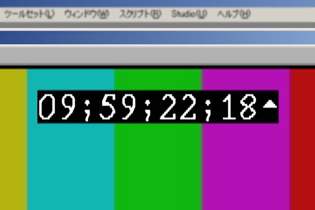 図6 AvidのDF表示:Avid Media ComposerのTC表示。タイムラインをDFモードに設定しているため、時分秒フレームの各桁が「;」で区切られて表示されている