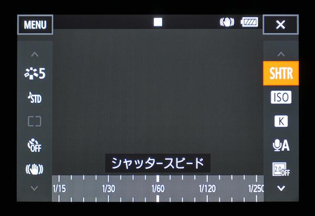 写真6 液晶モニター画面の左右に並ぶ、ファンクションメニュー