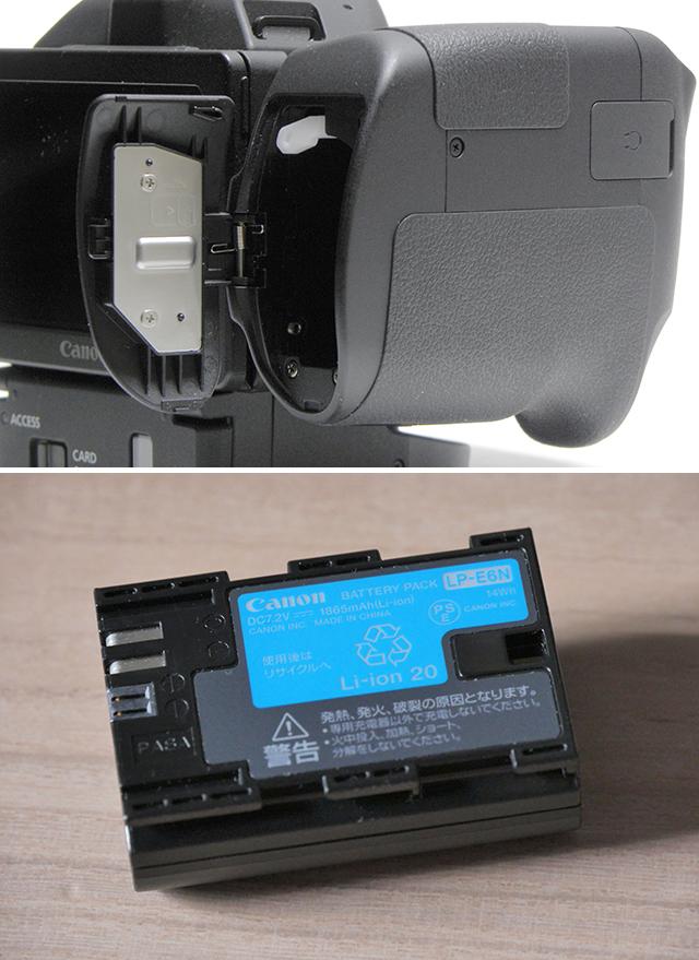 写真7、8 XC10で採用されたバッテリーLP-E6N。グリップ下部のカバーを開いて差し込む