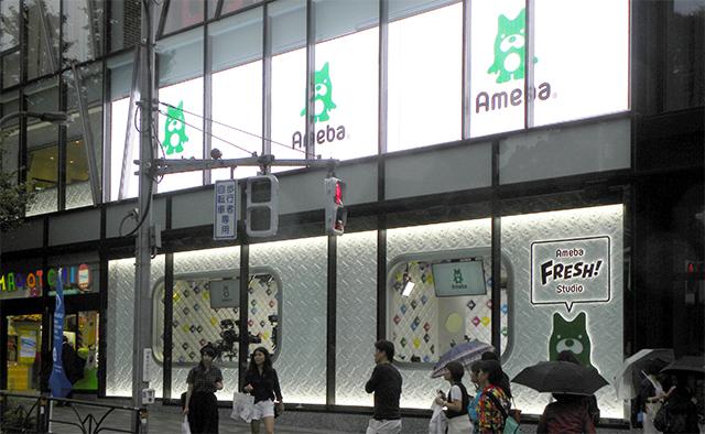 原宿駅竹下口のすぐ目の前にある「AmebaFRESH!Studio」は、1階にサテライト放送が可能な2つの公開スタジオを擁している。著名人が登場するときには沿道に多くの観客が列をなす
