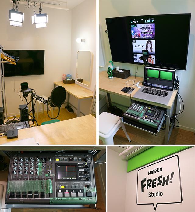 出演者の控え室も兼ねている個室スタジオは、部屋ごとに広さやレイアウトは異なるが、基本となる機材は統一されている。キヤノンの超広角カメラiVIS mini Xで自撮りするコンパクトな設計で、スイッチングとミキシングにはローランドのHDMI対応AVミキサーVR-3EXを採用。MacBook Proも常設している。正面のモニターで実際の放送具合を確認しながら操作ができ、背後にはクロマキー用のグリーンバックも用意されている