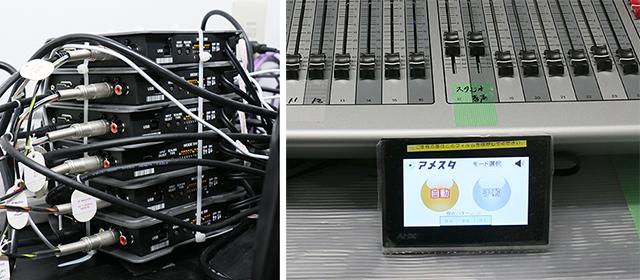 iPhoneからLightning HDMIの信号をSDIに変換するため、ローランドのスキャンコンバーターVC-1-SCも12台導入(写真はそのうちの6台)。右写真はサイネージへの送出の手動・自動を切り替えるためのタッチパネル