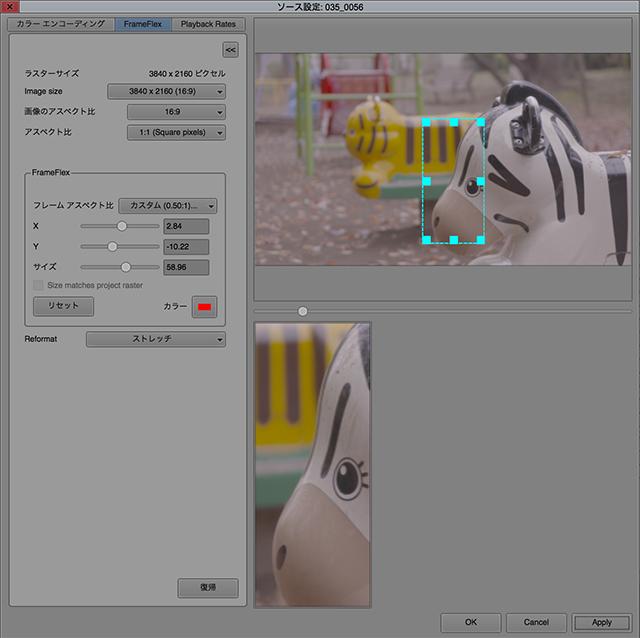 """図6 モニターへの表示エリアを設定するには、ビンウィンドウのコンテストメニューから、""""ソース設定"""" を実行し、FrameFlexをオープンして設定する。FrameFlex機能はタイムイランからエフェクトライクにも呼び出せる"""