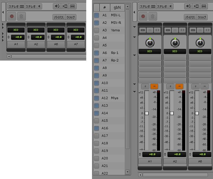 図7 オーディオミキサーの各ブロックパーツの表示/非表示が、フェーダー横のトライアングルのクリックで行えるようになった