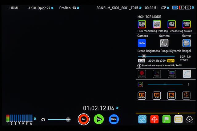 写真6 HDRやLUTの設定を行うメニュー