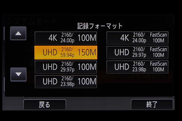 写真22 AG-DVX200にはUHD 59.94pというモードもあるが、SHOGUNは非対応である